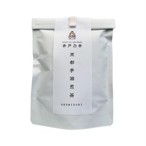 京都宇治かぶせ煎茶 オクミドリ 100g