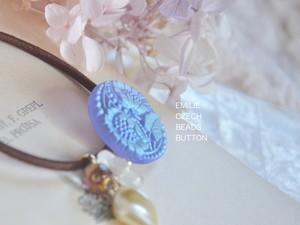 【紫苑】 髪留め チェコガラスボタン