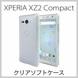 XPERIA XZ2 Compact SO-05K クリアソフトケース TPUケース ストラップホール付  【Provare】