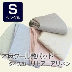 リネン麻クール敷パッドType28 シングルサイズ[69310]