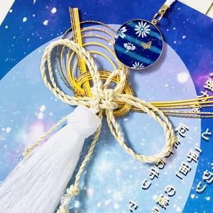 水晶×藍染×麻飾り【強力家守り】藍染水引付き