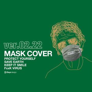 MASK COVER_02.22_KHAKI×WHITE(コットンマスクカバー)