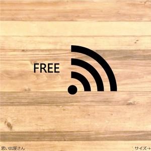職場やご自宅でも活躍!!Wi-Fiフリーステッカーシール
