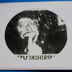 SHIMAZU TASHIROU 07