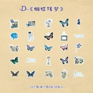 ワークショップ ステッカー 全8種 シール レトロ 蝶 レース 日記 ほぼ日手帳 コラージュ E04