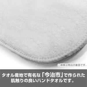 冨岡義勇 フルカラーハンドタオル [鬼滅の刃]  / COSPA