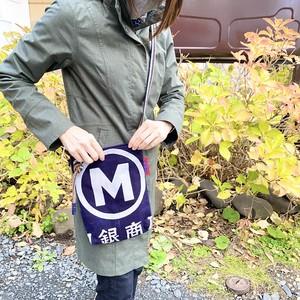 前掛けリメイクポシェット ラージサイズ「M/食料品」