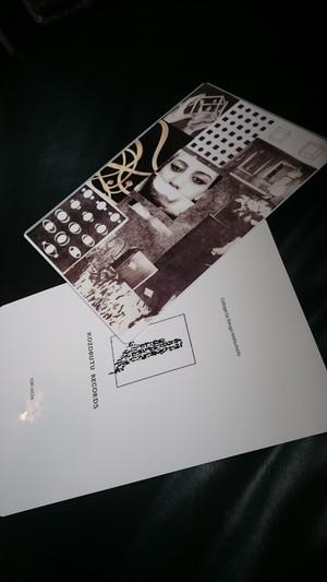 """Shitajiki"" Art desk pad by Kengo Matsumoto/ 下敷き(ケンゴマツモト):ダウンロードコード付属"