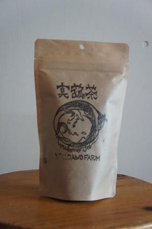【VOLCANO FARM】マコモ茶