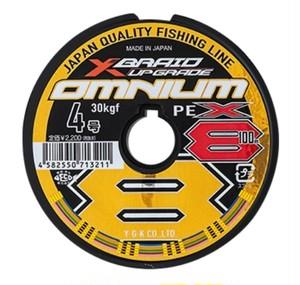 300m・エックスブレイド オムニウム X8 アップグレード 1号、1.5号、2号、3号、4号、5号