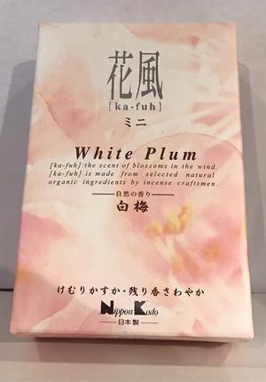 【線香】花風 [ ka-fuh ] White Plum ミニ