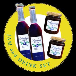 有機ブルーベリードリンク50%果汁[2本]/  ブルーベリージャム [2個]セット