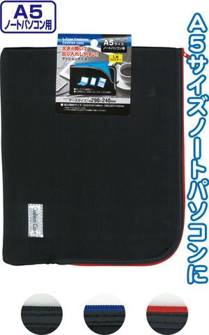 【まとめ買い=12個単位】でご注文下さい!(24-114)L型ファスナークッションケース(A5ノートPC)29×24cm