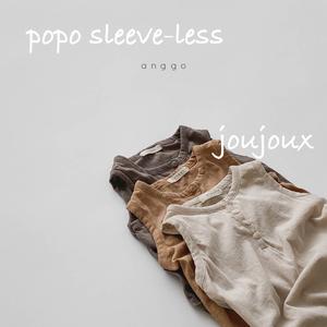『翌朝発送』popo sleeve-less〈anggo〉