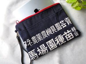 -Baba- B5サイズレトロ前掛けポーチ クラッチバッグ/タブレットケース/タブレットポーチ/前掛けバッグ