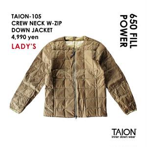 [ 今なら送料無料!! ]【レディース】TAION-105 CREW NECK W-ZIP DOWN JACKET < ベージュ >