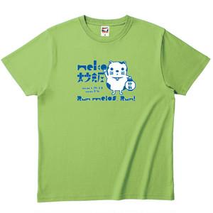 猫炒飯Tシャツ(ライム)