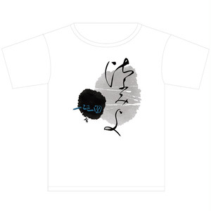 ひふみよTシャツ  (lady's)