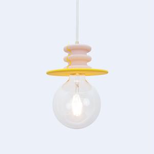 ピンクイエローペンダントランプ|Frutti Pendant Lamp