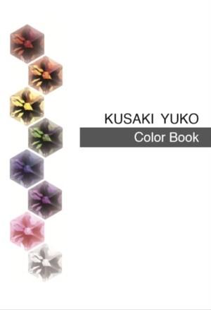 KUSAKI YUKO 「 Color Book 」・カラーセラピージュエリー「 bee 」 の意味を紐解く、色彩心理学にもとづいたカラーセラピーのレシピ本