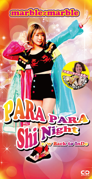 8cm single「Back to InDo / PARA PARA Shi Night」TYPE-B