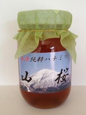 山桜600g