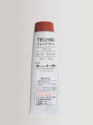 トーコー TECHNO テクノハードナー TH-2 100g