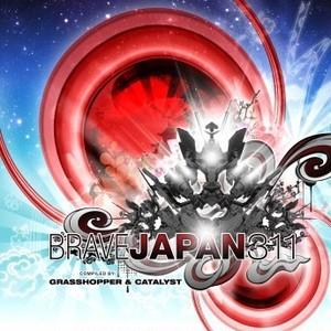 【CD】V.A./BRAVE JAPAN 311
