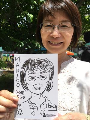 マリコさん 62円