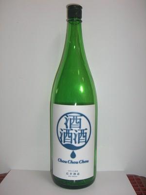 健誠 酒酒酒 1800ml