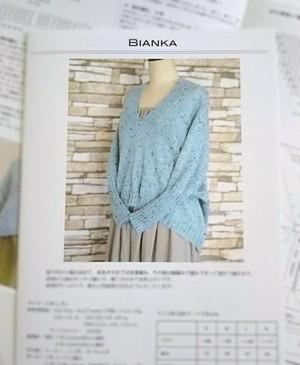 Bianka/ビアンカ 印刷パターン
