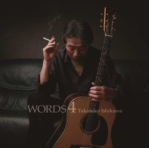 【CD】WORDS 4 / 石川鷹彦