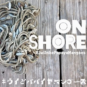 ON SHORE (EP/2018)