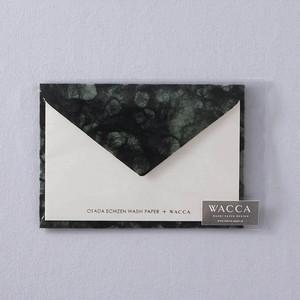 GC15GR 襖紙封筒グリーティングカード 黒落水 グリーン