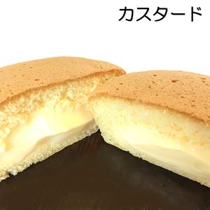 黄金井パフ 5個セット(カスタード)