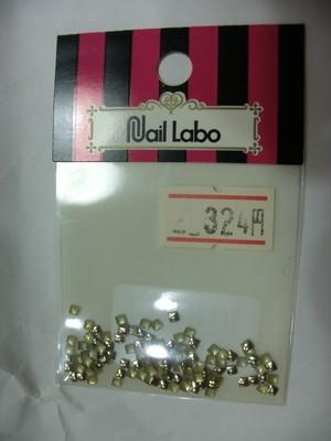 Nail Labo メタルスタッズフラットピラミッド ゴールド(2mm) 100粒