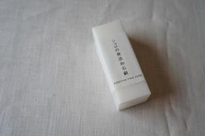 SyuRoの石鹸(植物油脂) / SyuRo