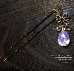 it ドラゴンズブレス 雫の飾り西洋簪(かんざし)