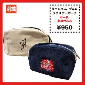 刺繍 キャンバス・デニム ファスナー ポーチ (品番TR-0824 TR-0825 TR-0706 TR-0707)