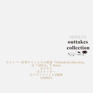 【数量限定】特別サイン入り『Outtakes Collection』サイズ(S)『AREA』T-Shirtsセット