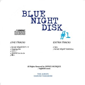 CD 『BLUE NIGHT DISC #1』LIVE at 大阪 cafe Room