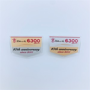 京とれいん6300Series 運行開始10周年記念 記念ヘッドマークアクリル製バッジ(2種セット)