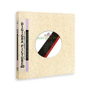 デザイン素材集 新発想XXXのデザインパーツコレクション「クロス・デコ・パーツ」