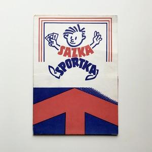 スポーツくじファイル チェコスロヴァキア時代