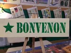 エスペラント木製ボード(BONVENON)タイプ6