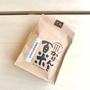 かりんと百米(黒糖)