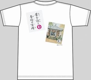 【キッズ】上毛かるた×KING OF JMKオリジナルTシャツ【白・む】