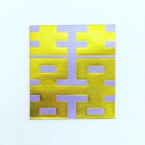 正方形キラキラポチ袋(10枚セット)