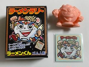 ラーメンくんゴム人形(肌色) (日の出ツタンカー麺Rキャンペーン)