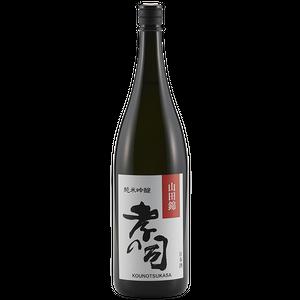 Konotsukasa Yamadanishiki Junmaiginjo | 1.8L
